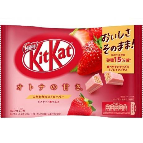 Kitkat ala fragola - Dolci Giapponesi