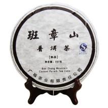 Pu'er Ban Zhang Mountain - Tè Pu'Er
