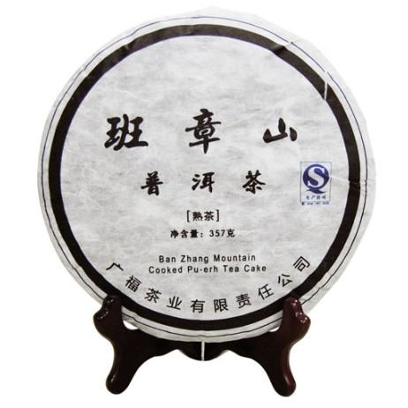 Pu'er Ban Zhang Mountain